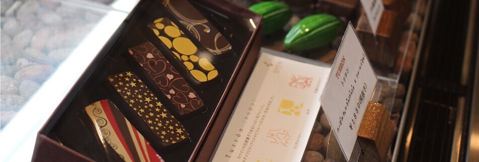 CHOCOLATERIE PATISSERIE SoLiLite <ショコラトリ・パティスリ ソリリテ>